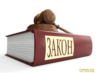 В России законы, или заборы с дыркой?