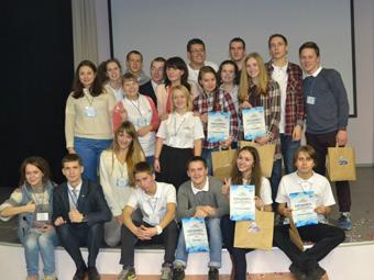 II Беломорский студенческий форум в Архангельске собрал студентов из 24-х городов России